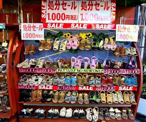 sapatos harajuku